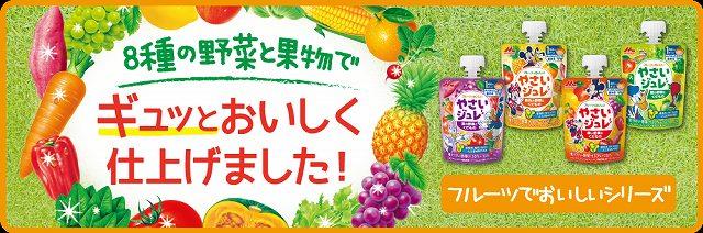f:id:tsuyokichik:20200724051723j:plain