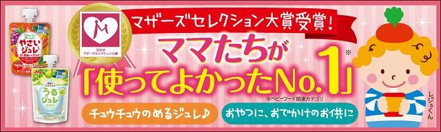 f:id:tsuyokichik:20200724052959j:plain