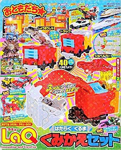 f:id:tsuyokichik:20200728120846j:plain