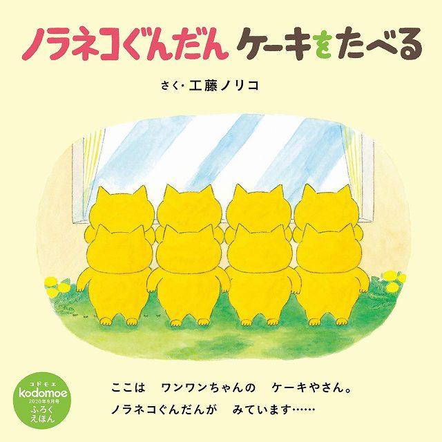 f:id:tsuyokichik:20200729143045j:plain