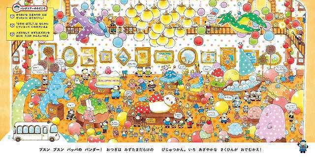 f:id:tsuyokichik:20200729143804j:plain