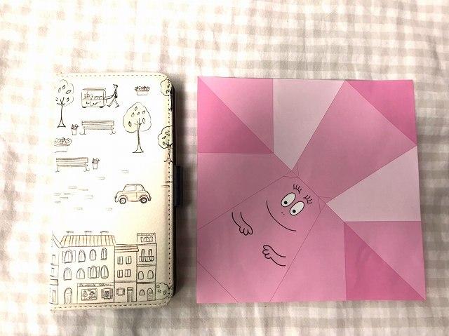 f:id:tsuyokichik:20200729144018j:plain