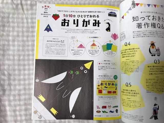 f:id:tsuyokichik:20200729144624j:plain