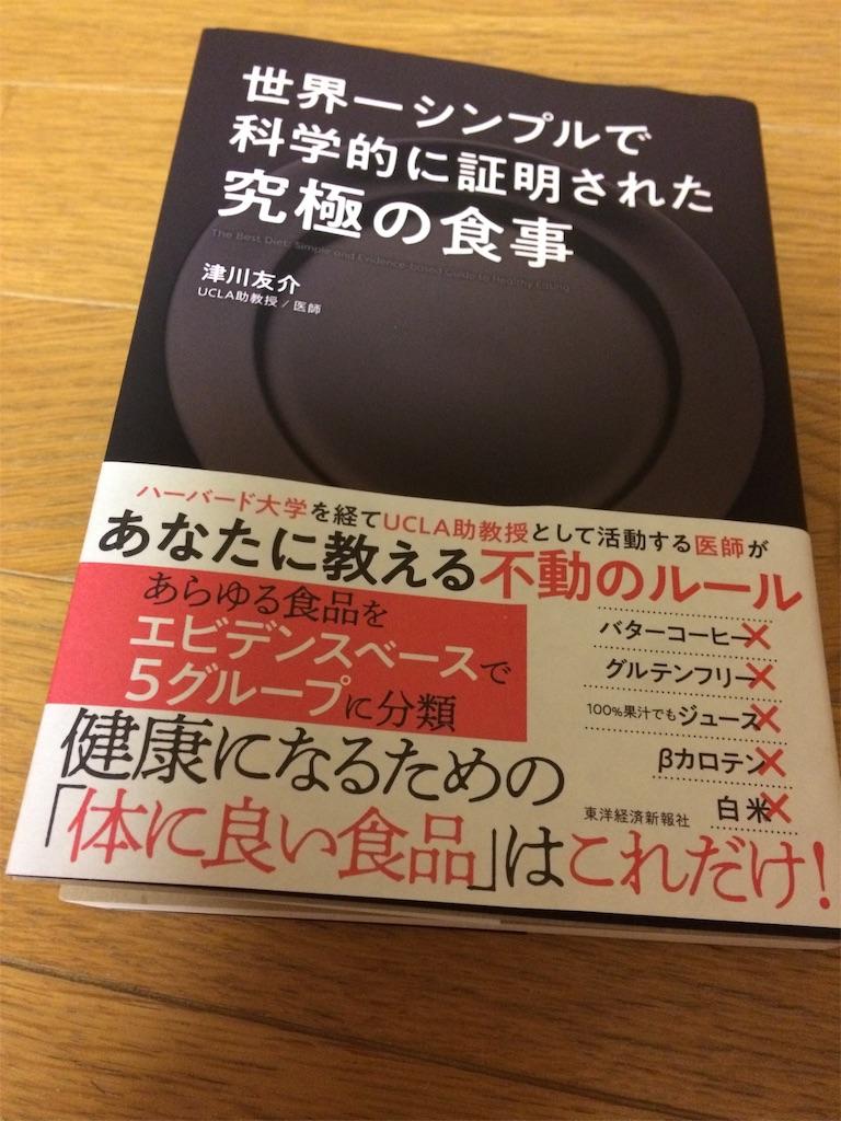f:id:tsuyokunalu:20181210223912j:image