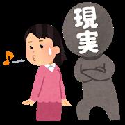f:id:tsuyosasa:20200711214420p:plain