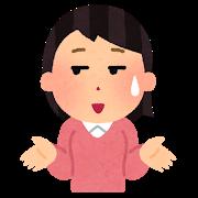f:id:tsuyosasa:20200712172612p:plain