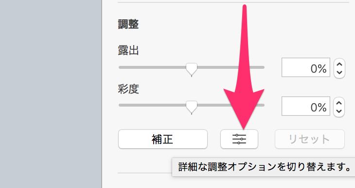 f:id:tsuyoshi-osiire:20161214214323p:plain