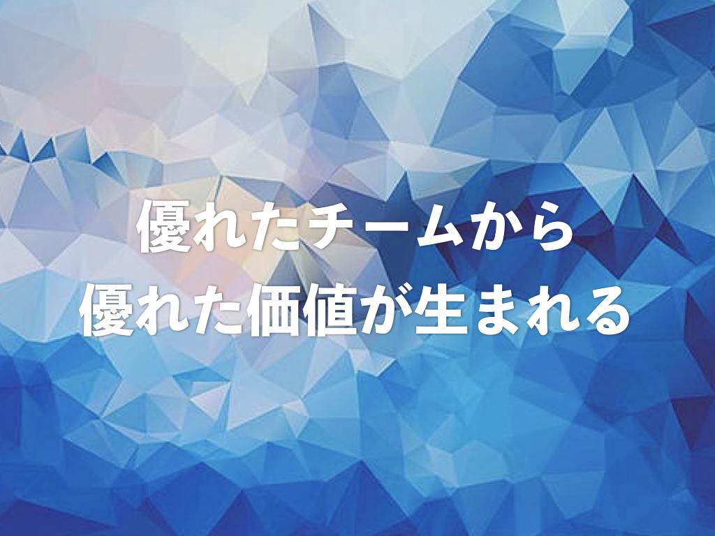 f:id:tsuyoshi-osiire:20170304133007j:plain