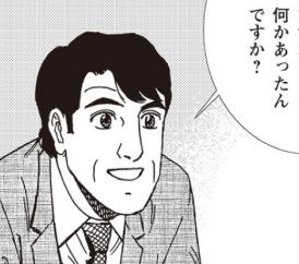 f:id:tsuyoshi-osiire:20171022134411p:plain
