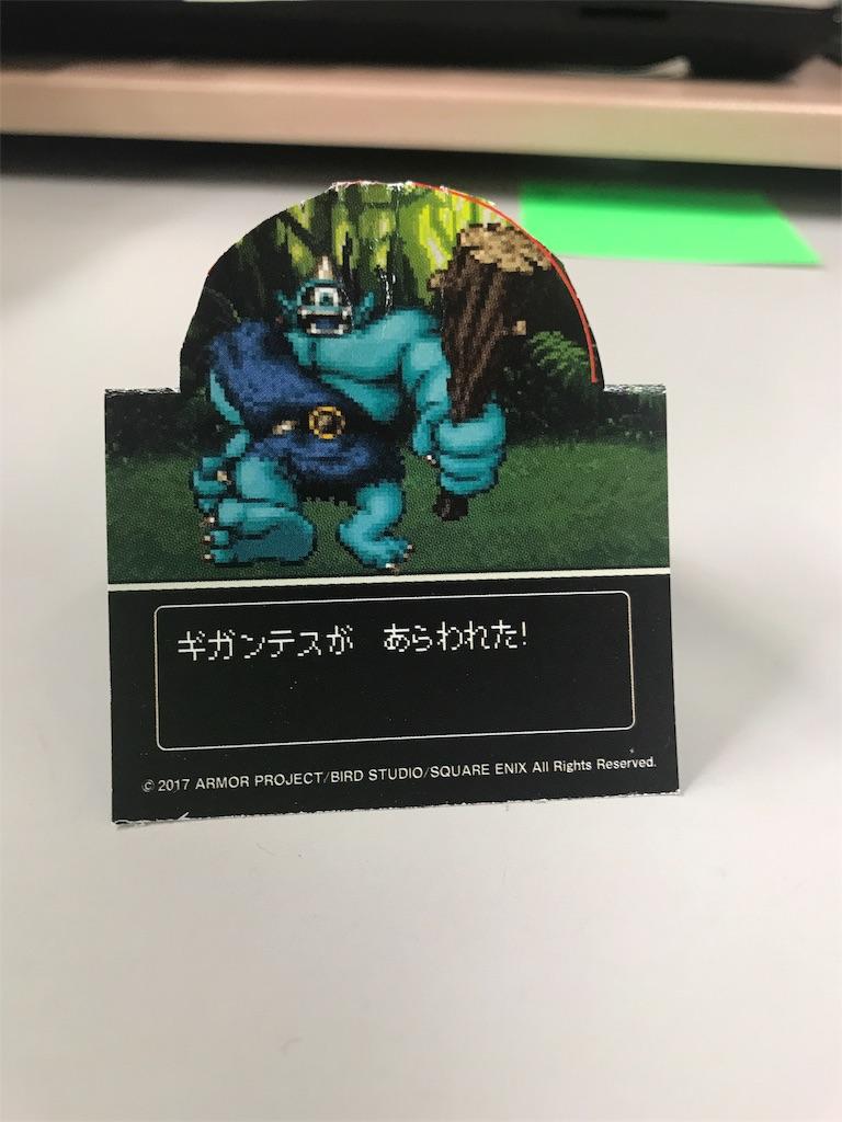f:id:tsuyoshi0103:20170609201519j:image