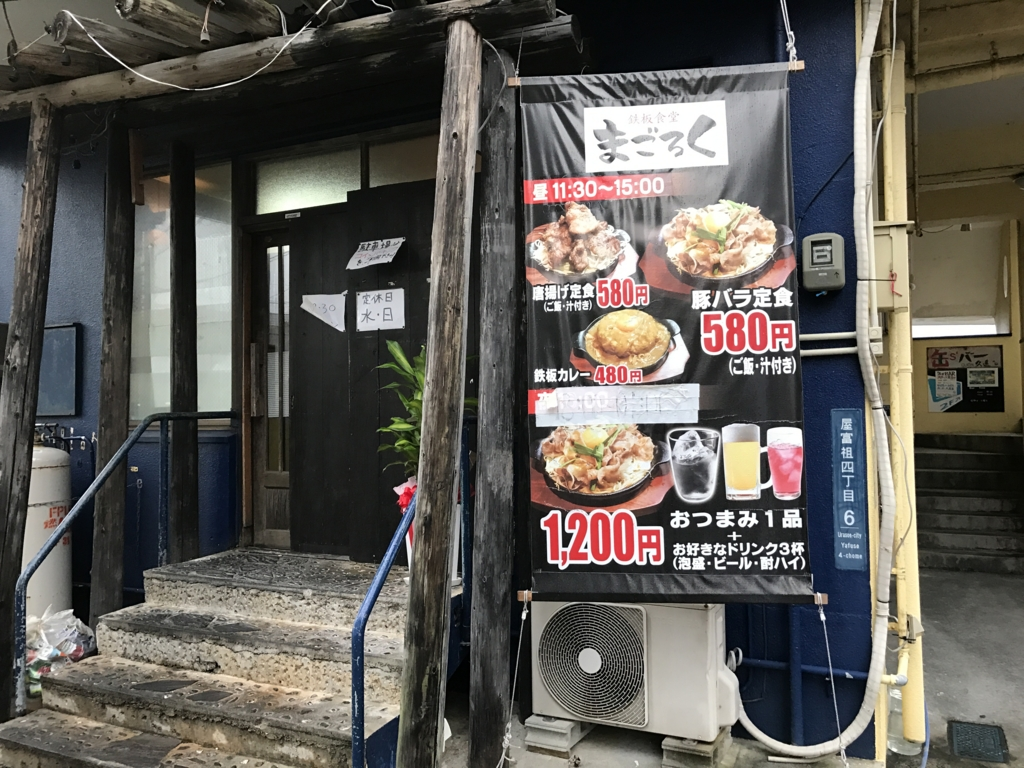 f:id:tsuyoshi0123:20170503095846j:plain