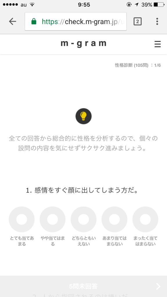 f:id:tsuyoshi0123:20170513113004p:plain