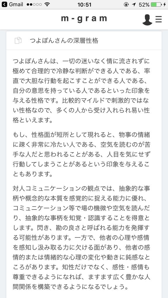 f:id:tsuyoshi0123:20170513123304p:plain