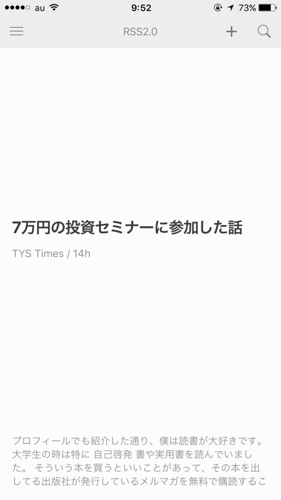 f:id:tsuyoshi0123:20170515100118p:plain