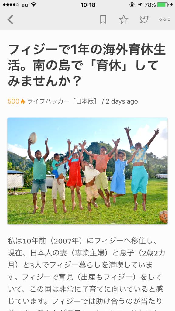 f:id:tsuyoshi0123:20170515102448p:plain