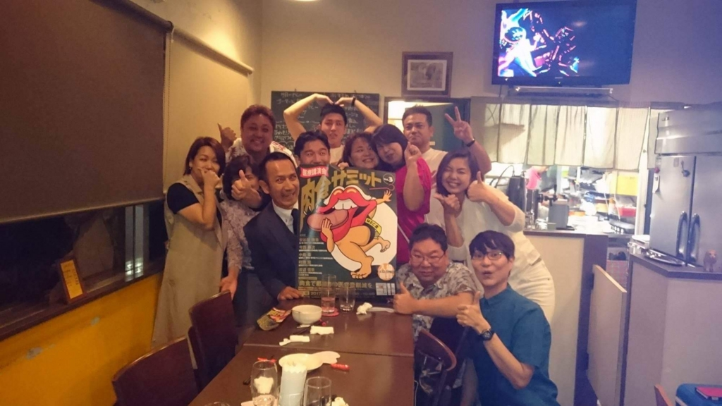 f:id:tsuyoshi0123:20170518135807j:plain