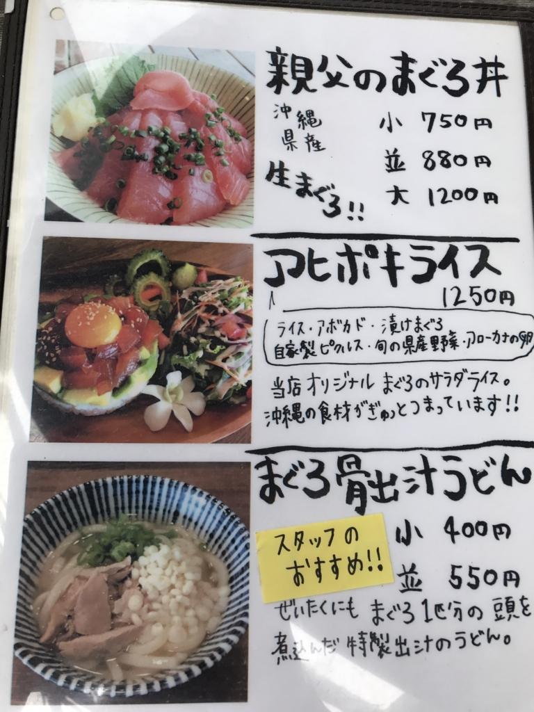 f:id:tsuyoshi0123:20170521164842j:plain