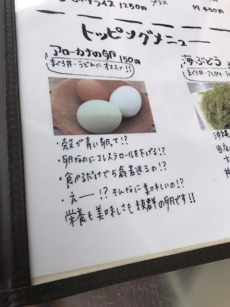 f:id:tsuyoshi0123:20170521164927j:plain