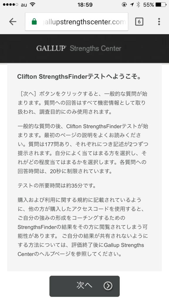 f:id:tsuyoshi0123:20170606205648p:plain