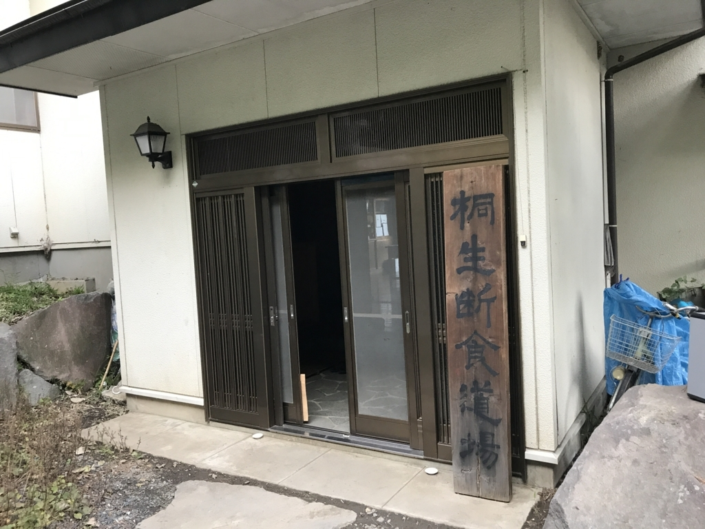 f:id:tsuyoshi0123:20171031110831j:plain