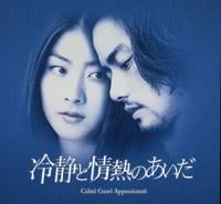 f:id:tsuyoshi1990:20161116130325j:plain