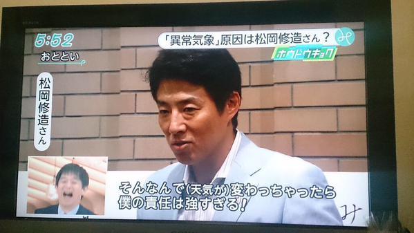 f:id:tsuyoshi1990:20161116132713j:plain