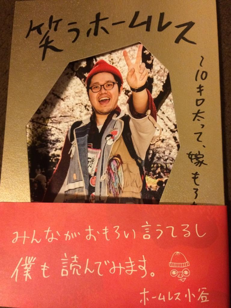 f:id:tsuyoshi1990:20161123033537j:plain