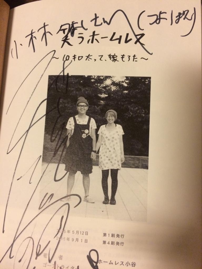 f:id:tsuyoshi1990:20161123033559j:plain