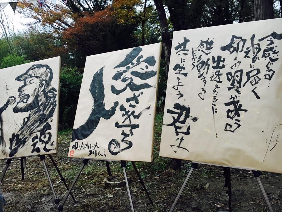 f:id:tsuyoshi1990:20161123050910j:plain