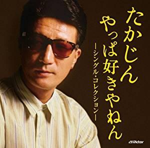f:id:tsuyoshi1990:20161202032252j:plain