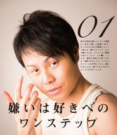 f:id:tsuyoshi1990:20161204034925j:plain