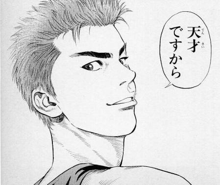 f:id:tsuyoshi1990:20161204041743j:plain