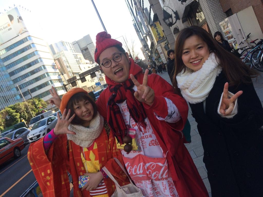 f:id:tsuyoshi1990:20170118025626j:plain