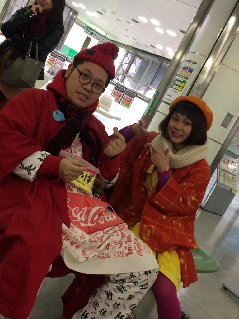 f:id:tsuyoshi1990:20170118025913j:plain