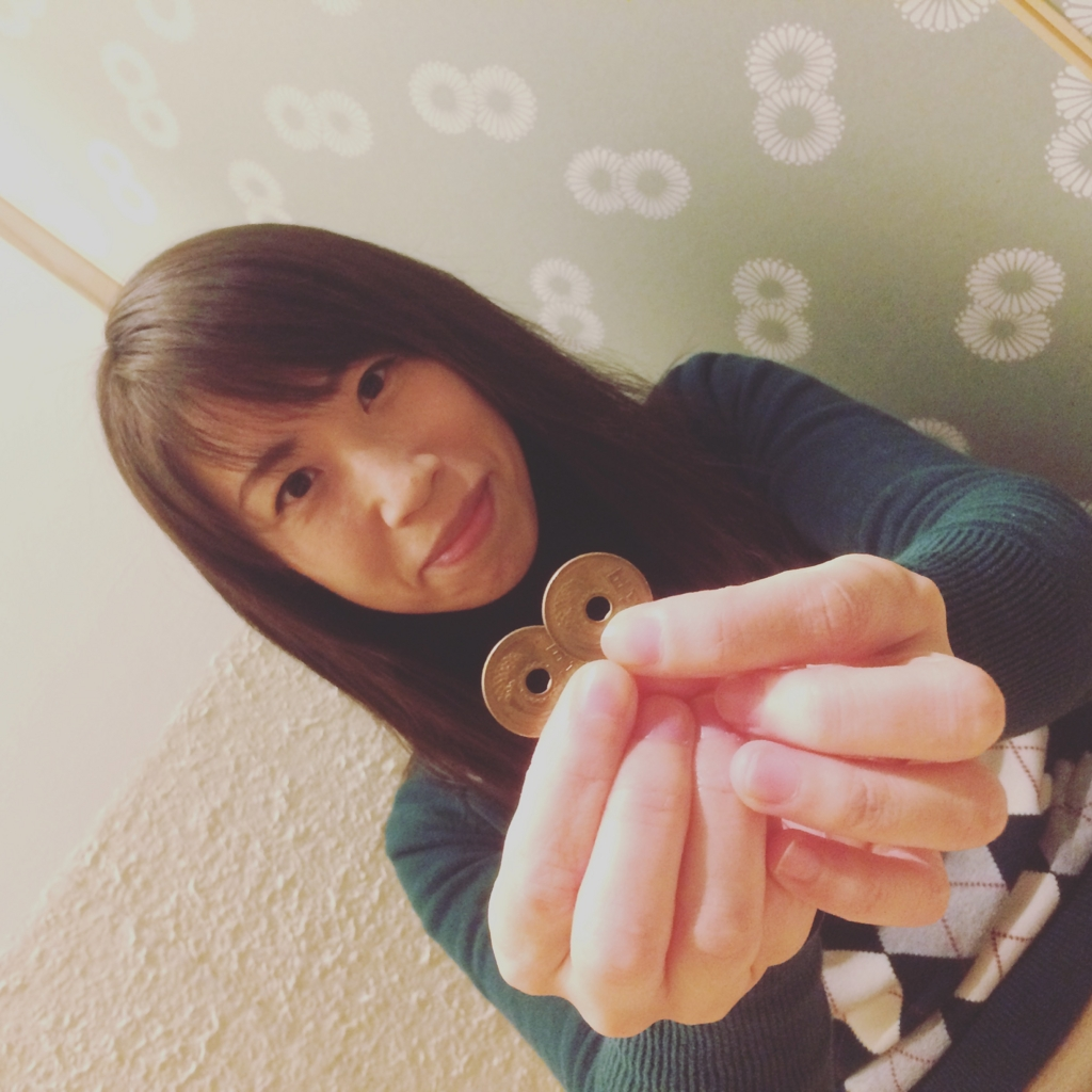 f:id:tsuyoshi1990:20170118084736j:plain