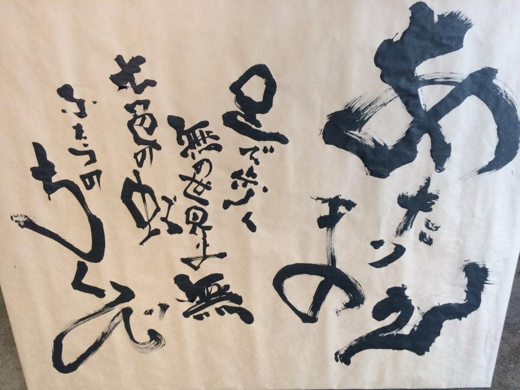 f:id:tsuyoshi1990:20170131070203j:plain