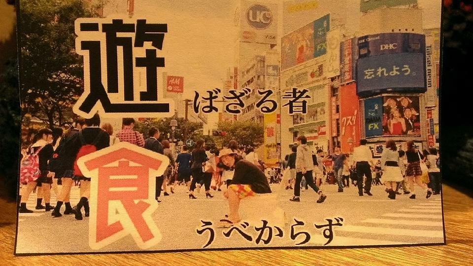 f:id:tsuyoshi1990:20170131071323j:plain