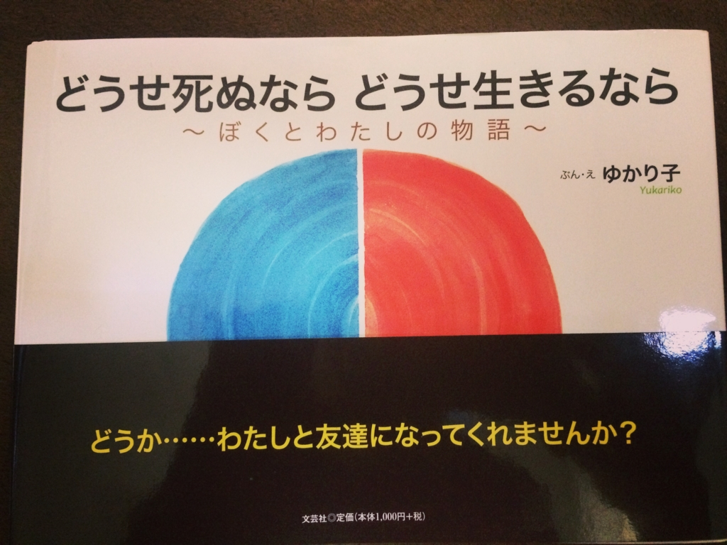 f:id:tsuyoshi1990:20170131075124j:plain