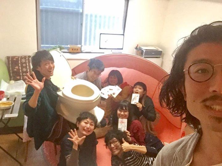 f:id:tsuyoshi1990:20170218134345j:plain