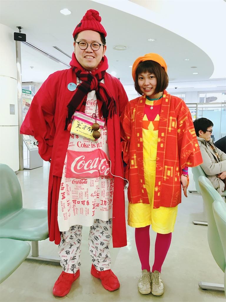 f:id:tsuyoshi1990:20170218140640j:plain