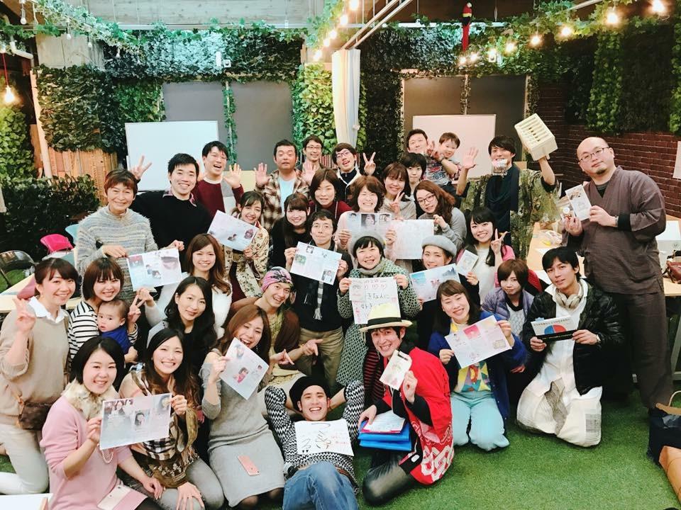 f:id:tsuyoshi1990:20170228202251j:plain