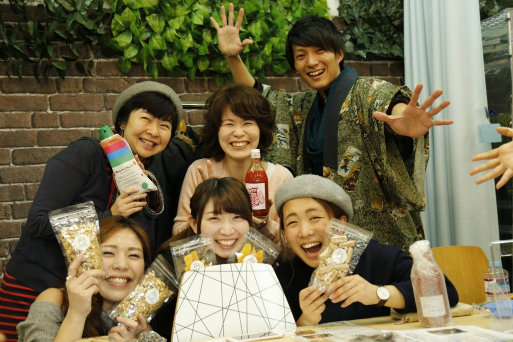 f:id:tsuyoshi1990:20170301114629j:plain