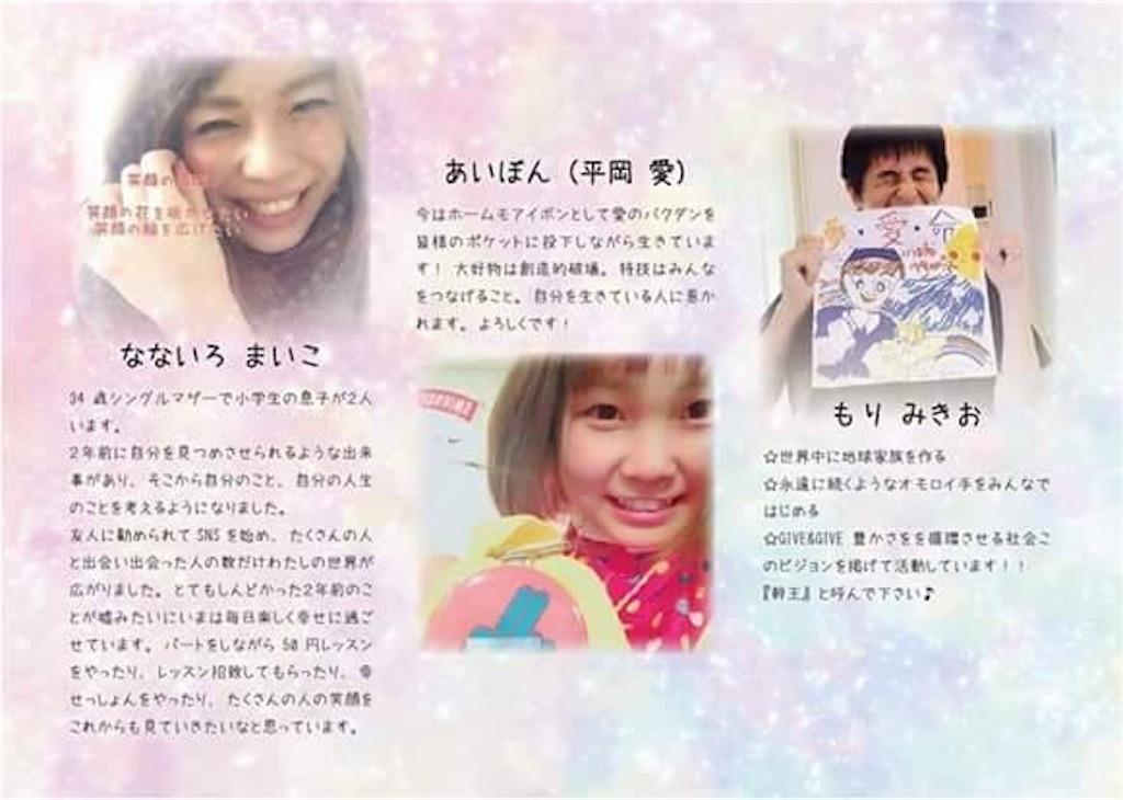 f:id:tsuyoshi1990:20170301185038j:plain