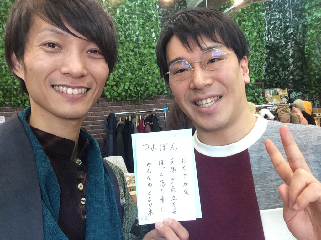 f:id:tsuyoshi1990:20170301211625j:plain
