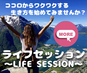 f:id:tsuyoshi1990:20170504222244j:plain