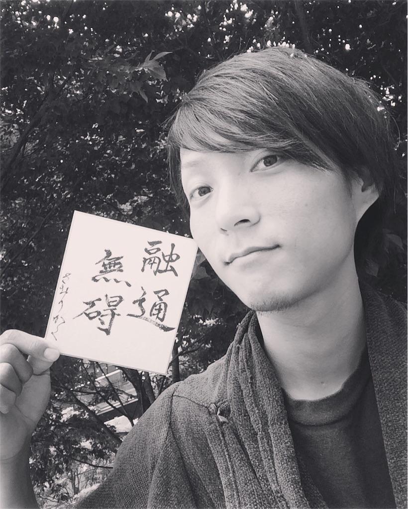 f:id:tsuyoshi1990:20170611202019j:image