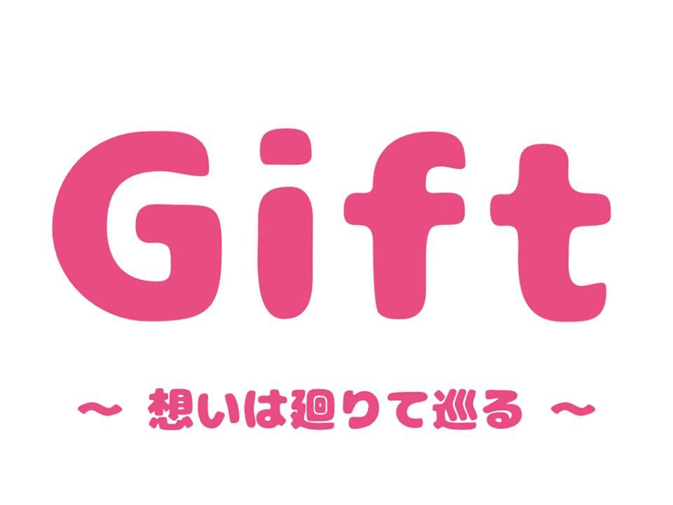f:id:tsuyoshi1990:20180508120902j:plain