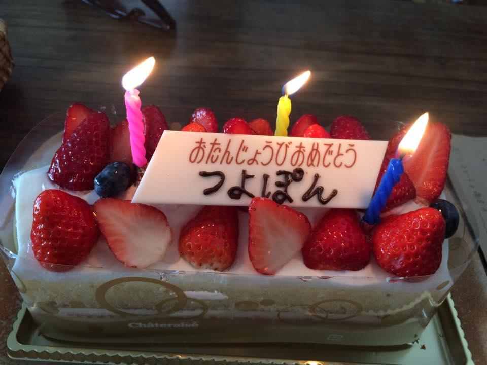 f:id:tsuyoshi1990:20180508122027j:plain