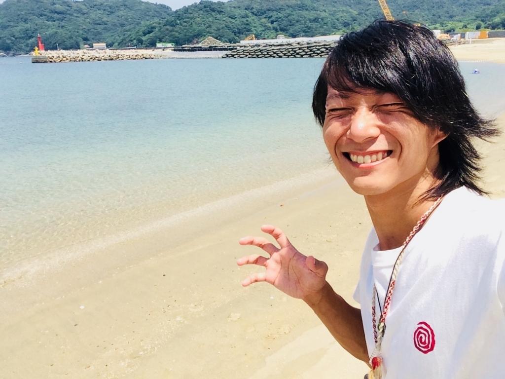 f:id:tsuyoshi1990:20180817222911j:plain