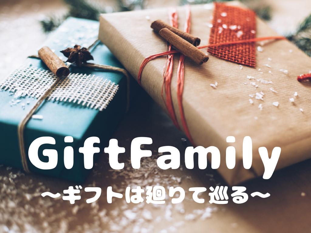 f:id:tsuyoshi1990:20180817225116j:plain